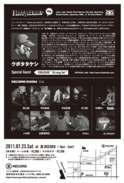 20110708_2035904_t