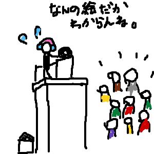 Cocolog_oekaki_2010_12_17_11_18
