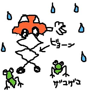 Cocolog_oekaki_2011_07_22_23_30